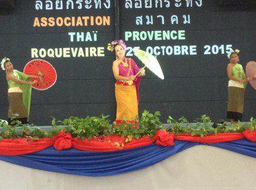 Fête Loy Katong 2015