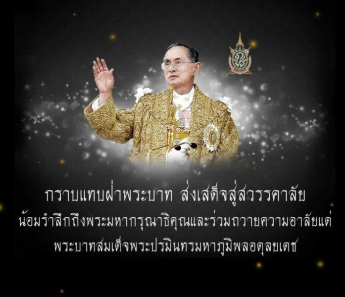 Roi-Thai.jpg
