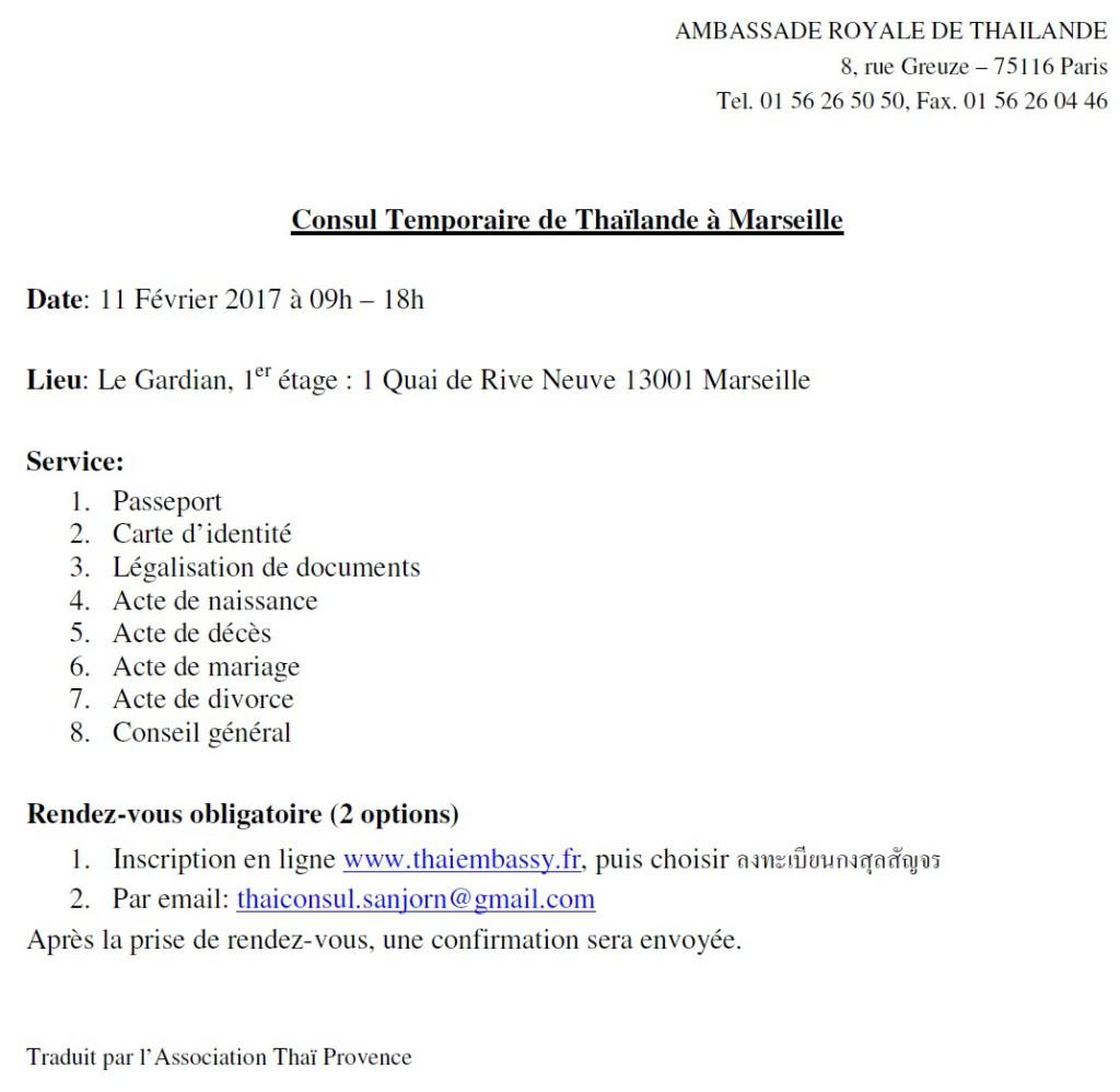 consulat temporaire francaise v2