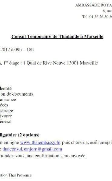 ประกาศ: โครงการกงสุลสัญจร ณ เมืองมาร์เซยย์ โดย สถานเอกอัครราชทูต ณ กรุงปารีส (Consul Temporaire de Thaïlande à Marseille)