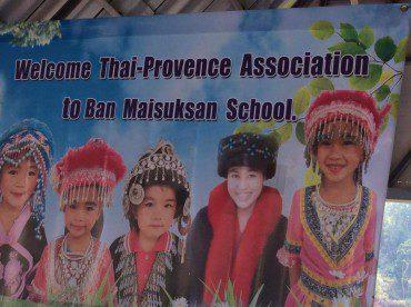 Avril 2015 – Don à l'école Baan Maï Souk San