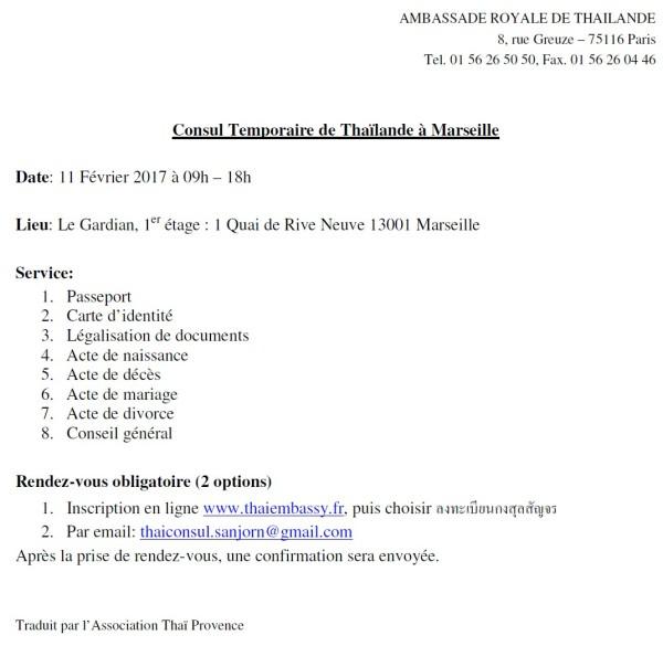 consulat-temporaire-francaise-v2-e1484564505760.jpg