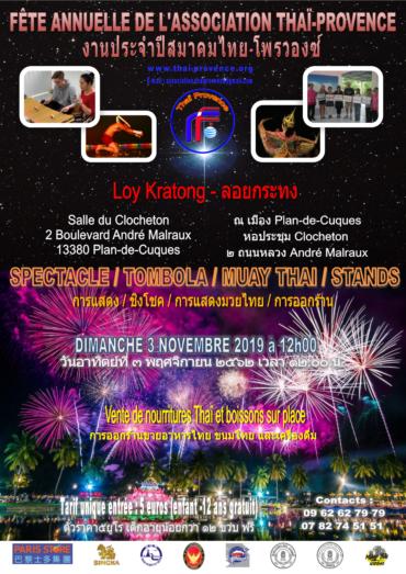 Fête annuelle de l'association le 3 Novembre 2019 – Loy Kratong